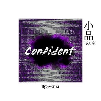 소품 Vol.9 - Confident