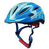 ヘルメットこども用 軽量 通気性 スポーツヘルメット 自転車 サイクリング 通学 スケートボード 子供用ヘルメット 子供から青少年までサイズ調整ができます-はCE認証 (青白い星)