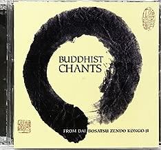 By Eido Shimano Buddhist Chants from Dai Bosatsu Zendo (English and Japanese Edition) (1st First Edition) [Audio CD]