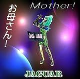 JAGUARさん! 歌詞