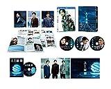 【Amazon.co.jp限定】【メーカー特典あり】AI崩壊 ブルーレイ&DVD プレミアム・エディション (初回仕様/3枚組)(クランクアップ インタビュー集付き)(メーカー特典:A5サイズ クリアファイル付き) [Blu-ray]