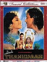 Thanedaar (Brand New Single Disc Dvd, Hindi Language, With English Subtitles, Released By Samrat International)