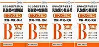 ビフィズミン 560錠×4個セット 乳酸菌の整腸薬[指定医薬部外品]