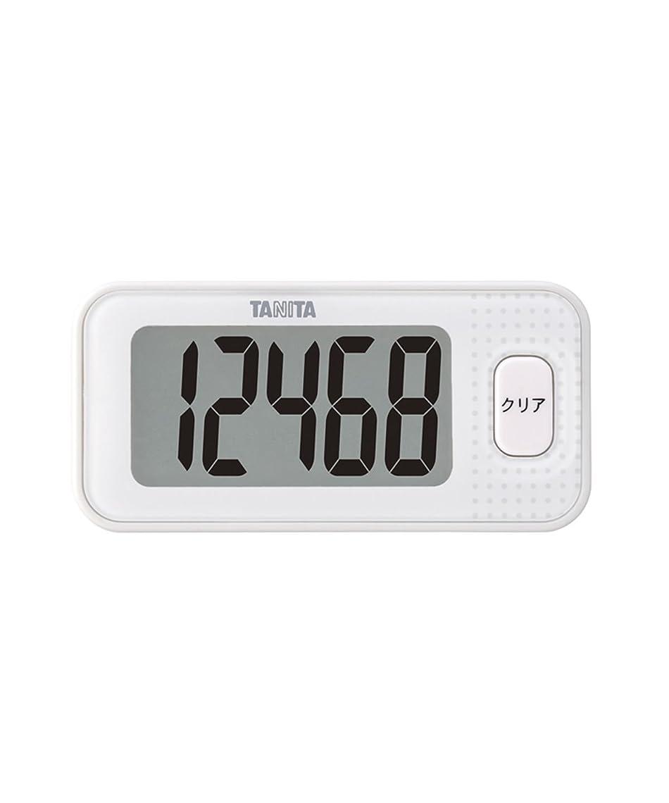 負荷法廷予定タニタ 3Dセンサー搭載歩数計(ホワイト)TANITA FB-740-WH