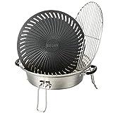 BBQ-Toro - Set de grillade pour poêle fusée, Comprenant : Plaque de Cuisson en Fonte, Grille de Cuisson, bac égouttoir et lève-Grille