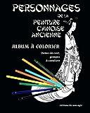 Personnages de la peinture chinoise ancienne - Album à colorier pour adultes
