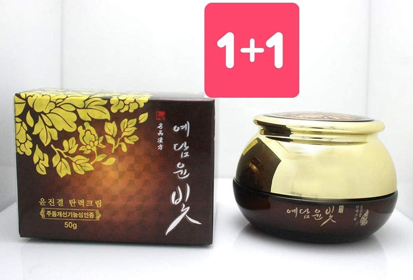 リーンに対応将来の1+1 Big Sale イェダムユンビト[韓国コスメYedamYunBit] Yun Jin Gyeol Firming Cream 50g / Anti-Wrinkle/Korea Cosmetic
