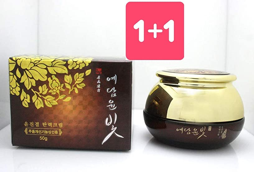 ボウル尾船形1+1 Big Sale イェダムユンビト[韓国コスメYedamYunBit] Yun Jin Gyeol Firming Cream 50g / Anti-Wrinkle/Korea Cosmetic