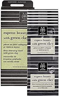 Apivita Express Beauty Deep Cleansing Mask with Green Clay 12Count by APIVITA