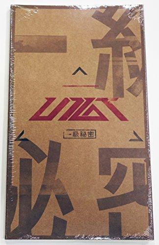 UP10TION - So, Dangerous (1st Mini Album) CD + 84p Photobook + Photocard + Folded Poster