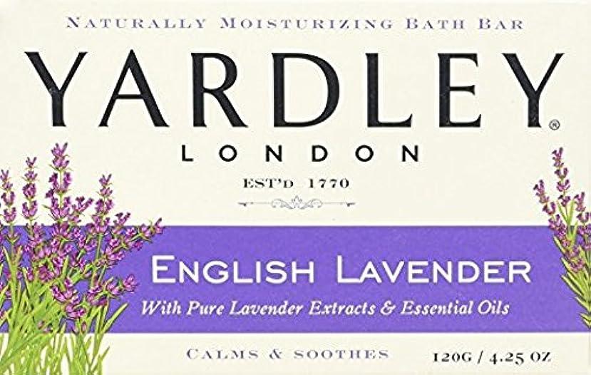 自分を引き上げる皿軽く海外直送品Yardley Yardley London Naturally Moisturizing Bar Soap, English Lavender 4.25 oz (Pack of 2)