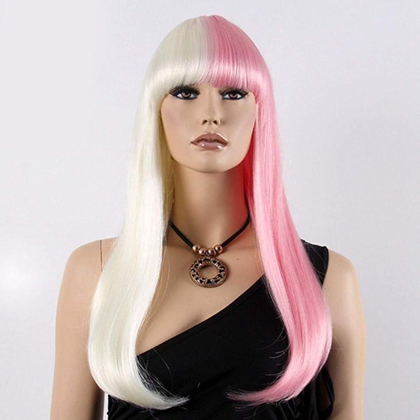 致死憂鬱な形成Yrattary 女性のハーフホワイトハーフパウダーロングストレート合成ボブの髪のかつらコスプレウィッグ合成髪のレースのかつらロールプレイングかつら (色 : Photo Color)
