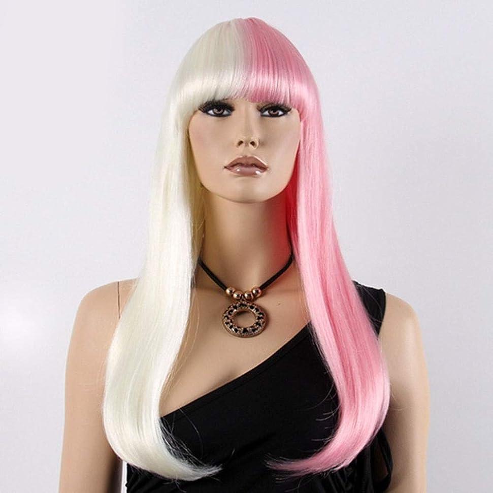 前にとして認識Yrattary 女性のハーフホワイトハーフパウダーロングストレート合成ボブの髪のかつらコスプレウィッグ合成髪のレースのかつらロールプレイングかつら (色 : Photo Color)