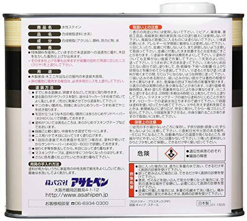 アサヒペン水性ステインウォルナット2L