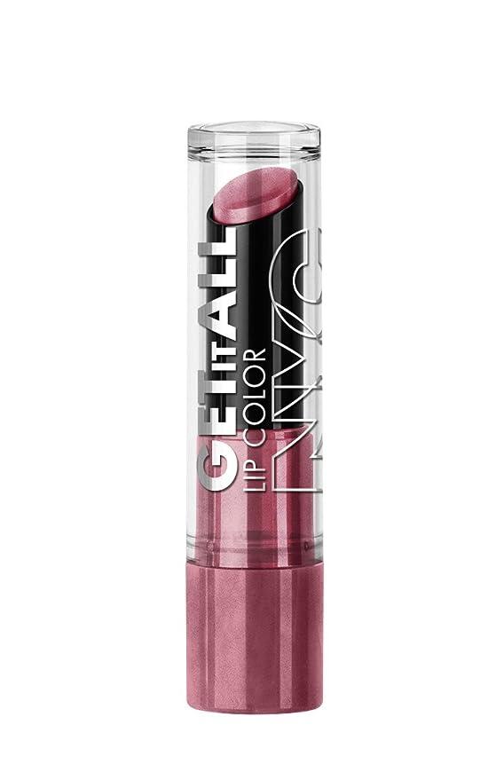 証明書下向き衝突するNYC Get It All Lip Color COPPERific (並行輸入品)