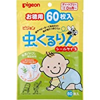 【ピジョン】虫くるりん シールタイプ お徳用 (60枚入) ×3個セット