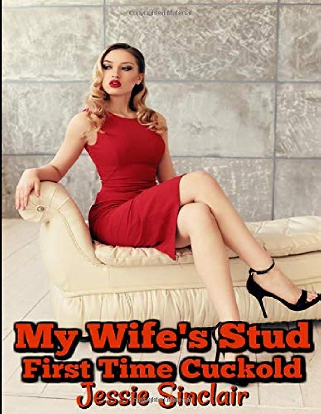 ドロップ振動するうがい薬My Wife's Stud: First Time Cuckold