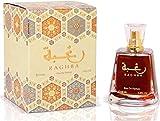 Perfume Raghba de Lattafa 100ml Eau de Parfum Unisexo Attar árabe Oriental Oud Regalo de Hombre y Mujer Almizcle Halal NOTAS: Oud, Almizcle, Vainilla, Incienso, Azúcar y Sándalo