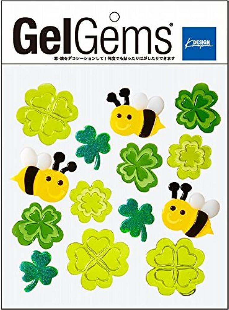 補足絶滅させるシチリアGelGems(ジェルジェム) ジェルジェムバッグS 「ミツバチクローバー」(E0071079)