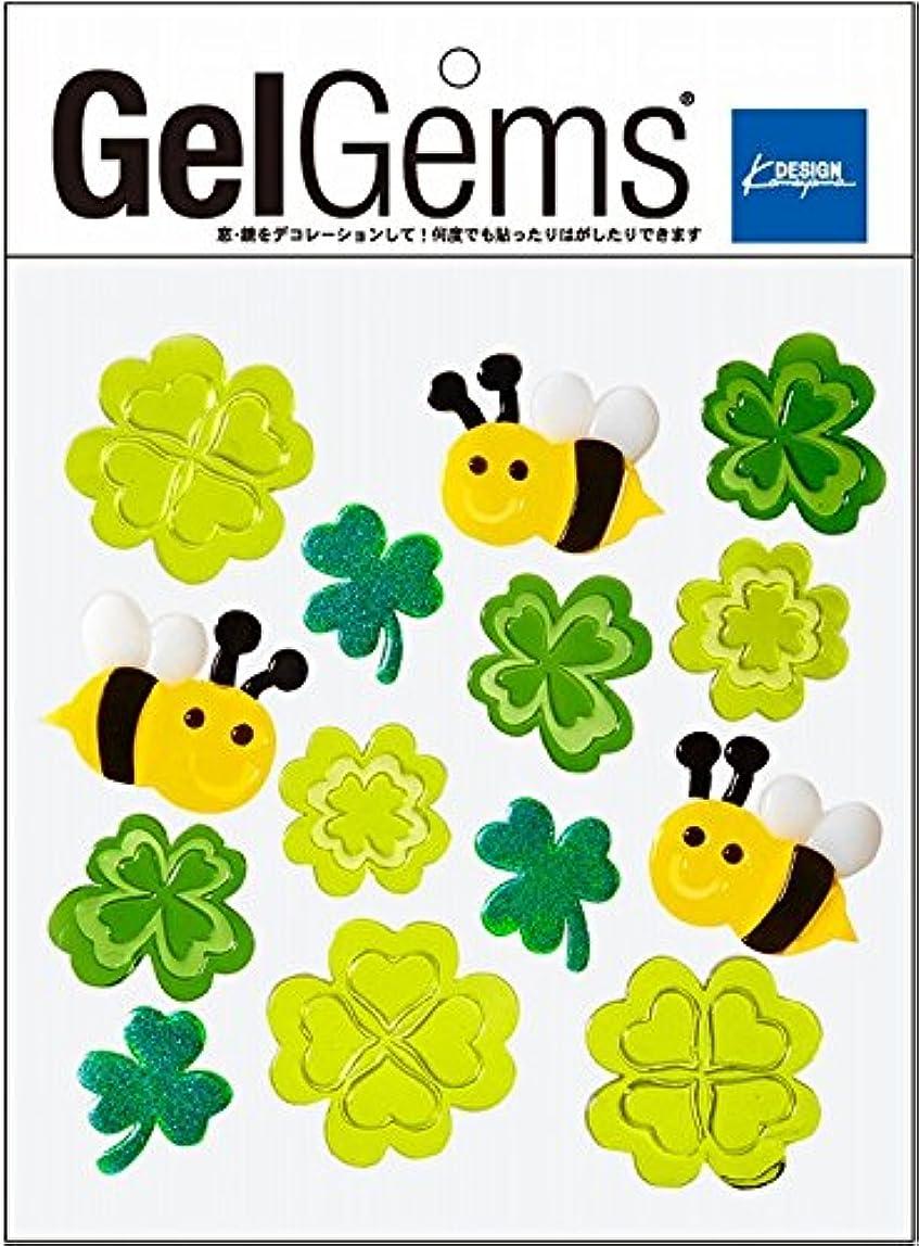 パールカロリー発見するGelGems(ジェルジェム) ジェルジェムバッグS 「ミツバチクローバー」(E0071079)