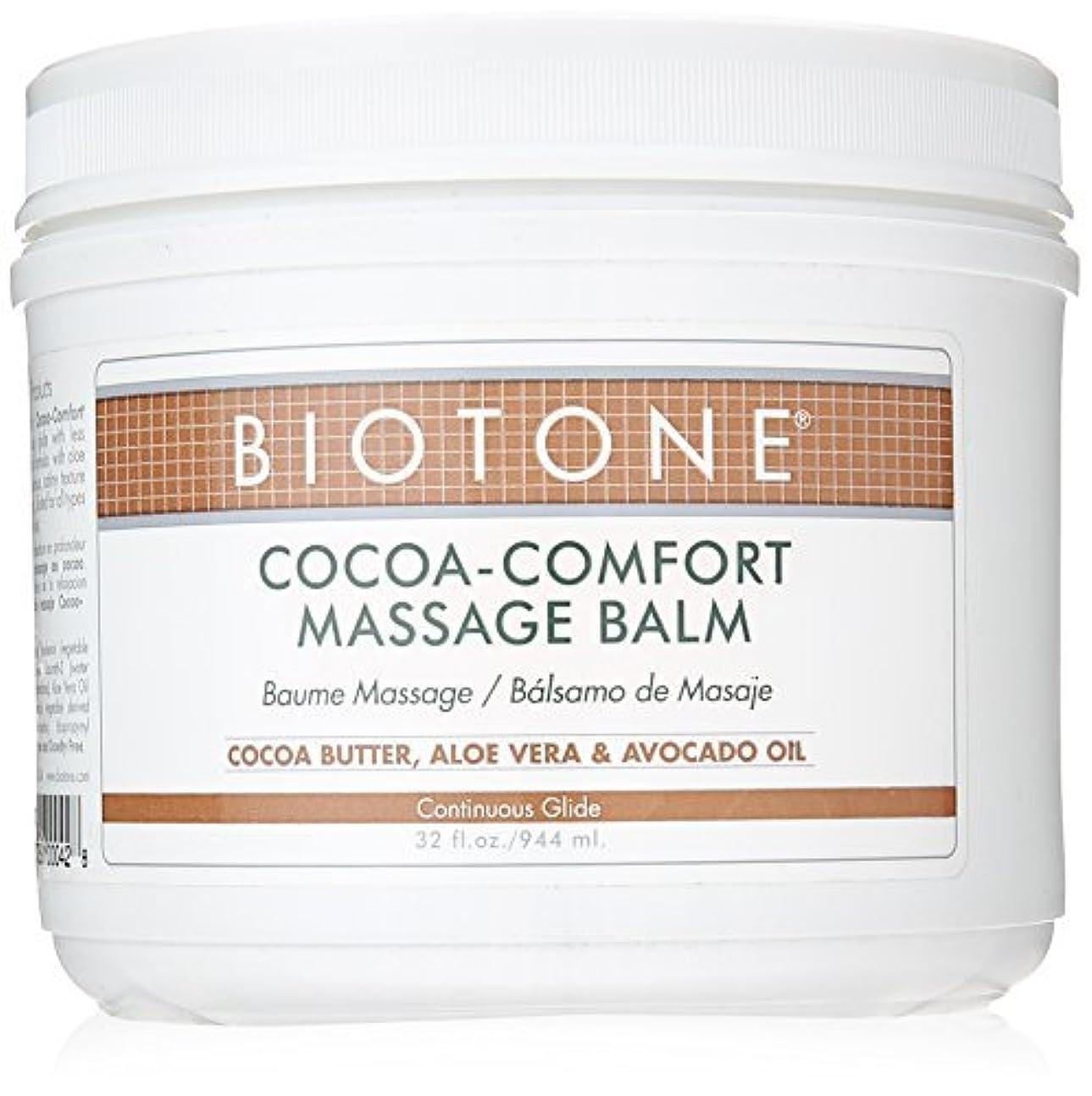 ハブ反発する万一に備えてBiotone Cocoa-Comfort Massage Balm 32 Ounce [並行輸入品]