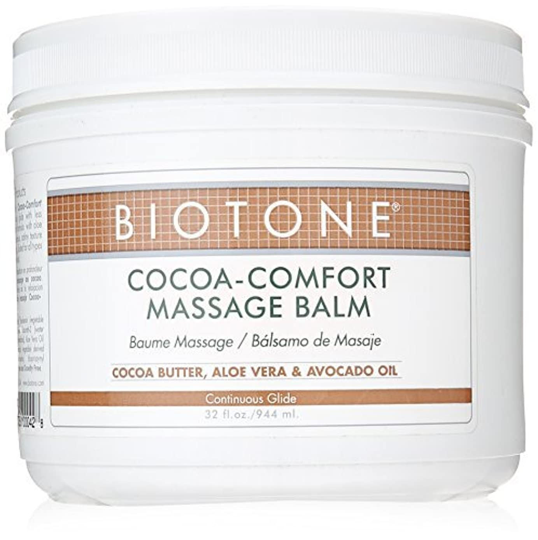 柔らかさ息切れ農夫Biotone Cocoa-Comfort Massage Balm 32 Ounce [並行輸入品]