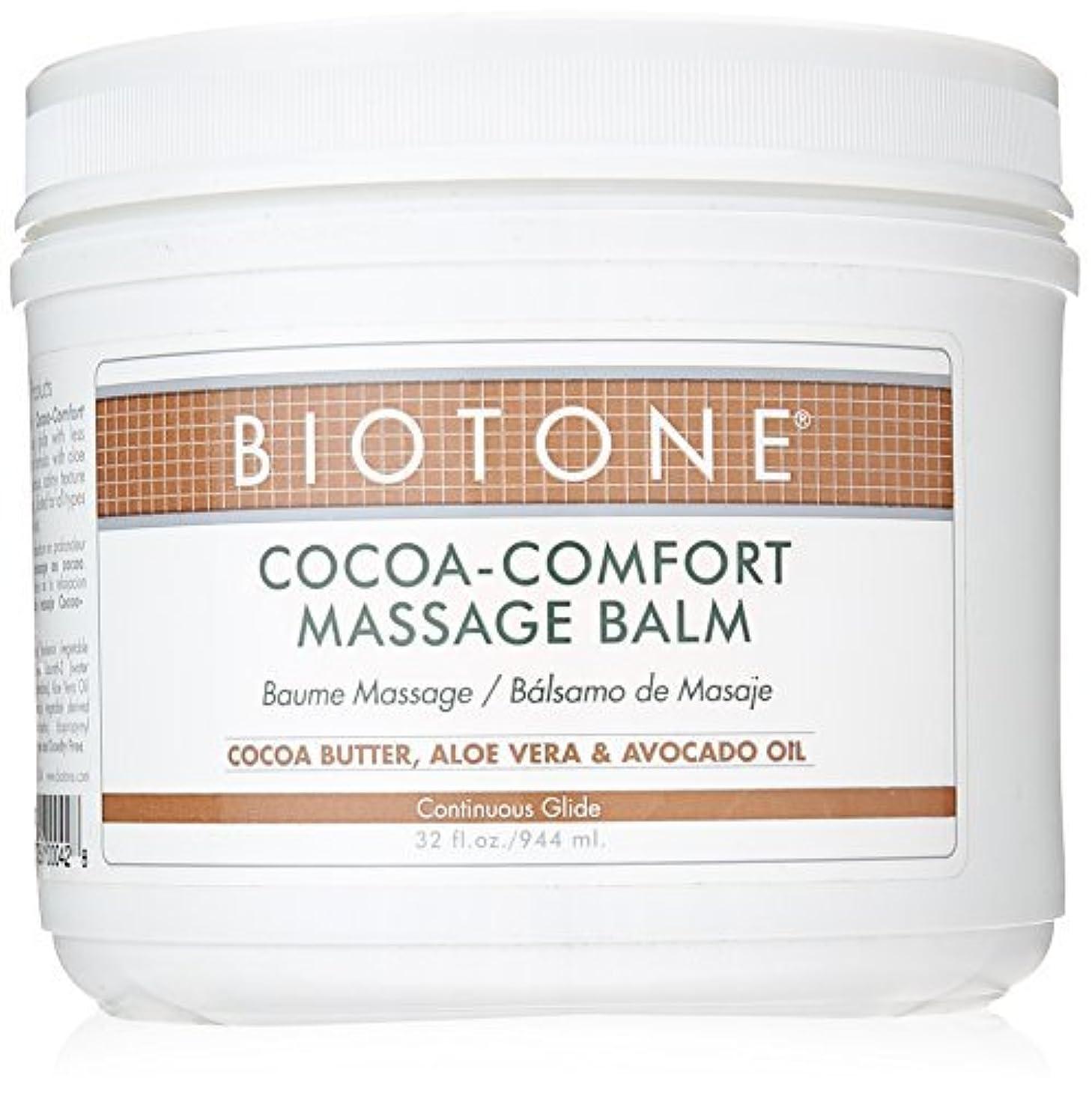 雷雨レタッチ談話Biotone Cocoa-Comfort Massage Balm 32 Ounce [並行輸入品]