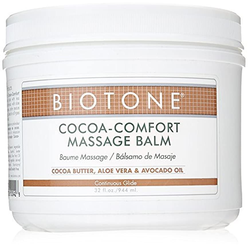 好意的聴衆敵対的Biotone Cocoa-Comfort Massage Balm 32 Ounce [並行輸入品]