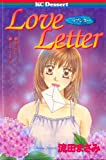 Love Letter (デザートコミックス)