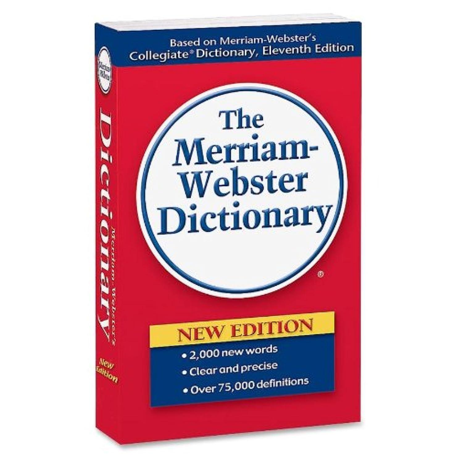 english dictionaries - master-dela com