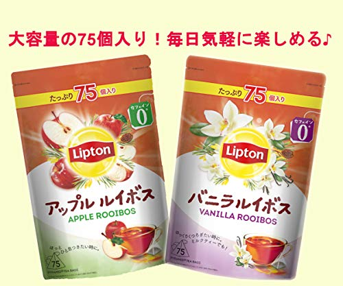 【Amazon.co.jp限定】リプトンアップルルイボス75杯分デカフェ・ノンカフェインティーバッグ