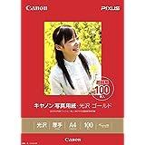 Canon 写真用紙・光沢 ゴールド A4 100枚 GL-101A4100