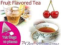 【本格】紅茶 ほんのり香るチェリー・フルーツ・フレーバード・ティーバッグ 10個