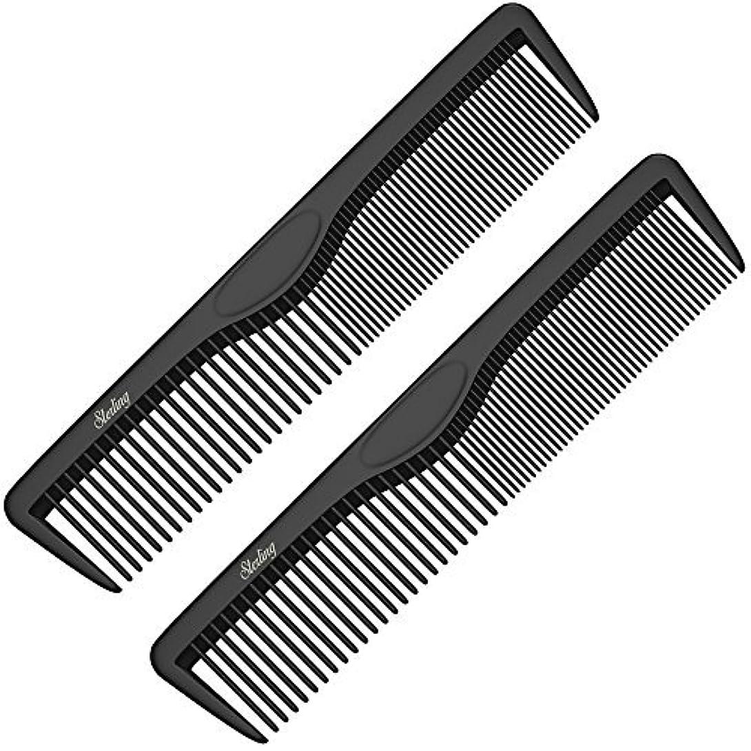 プライムフェードアウトマージンPocket Combs | 2 Pack | Professional 5 Inch Black Carbon Fiber Hair Comb | Fine And Wide Tooth Travel Comb Set | Anti Static Chemical and Heat Resistant | Mens Beard And Styling Haircomb Supplies | Ba [並行輸入品]