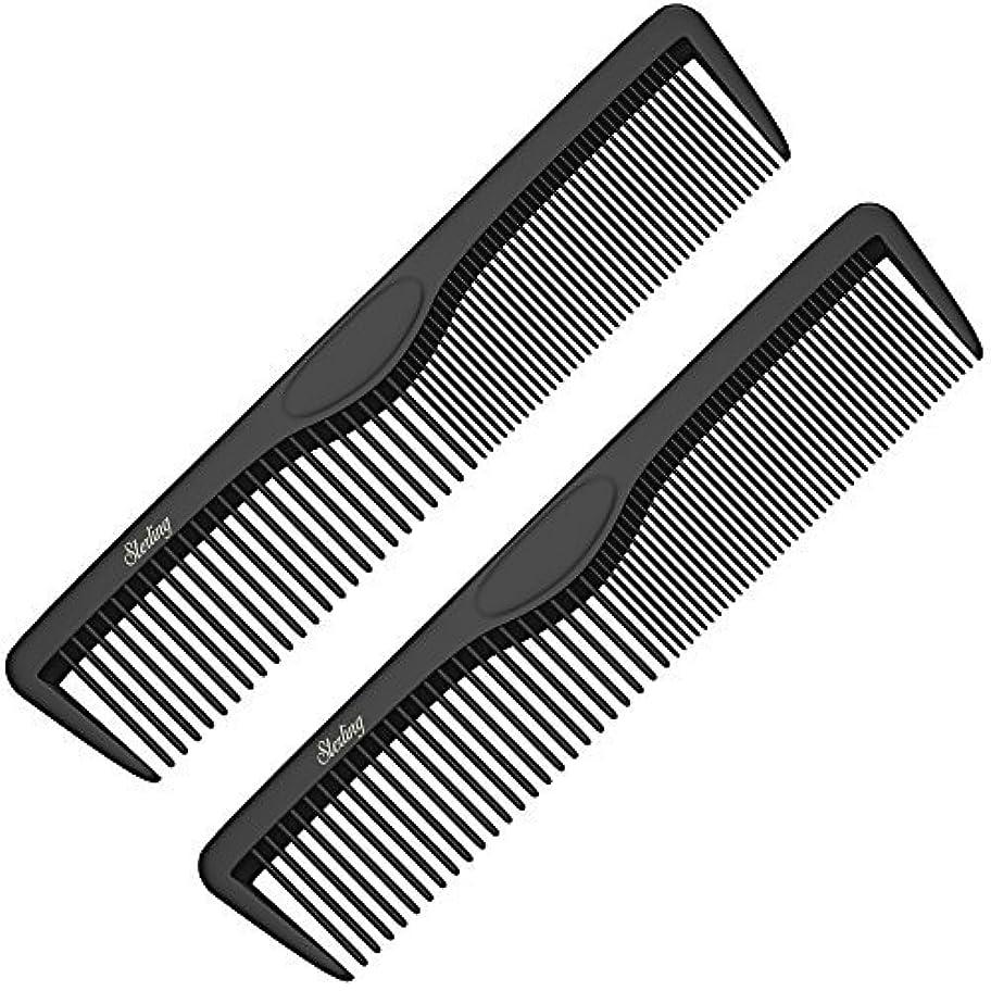 元のアクティビティ信じられないPocket Combs | 2 Pack | Professional 5 Inch Black Carbon Fiber Hair Comb | Fine And Wide Tooth Travel Comb Set | Anti Static Chemical and Heat Resistant | Mens Beard And Styling Haircomb Supplies | Ba [並行輸入品]