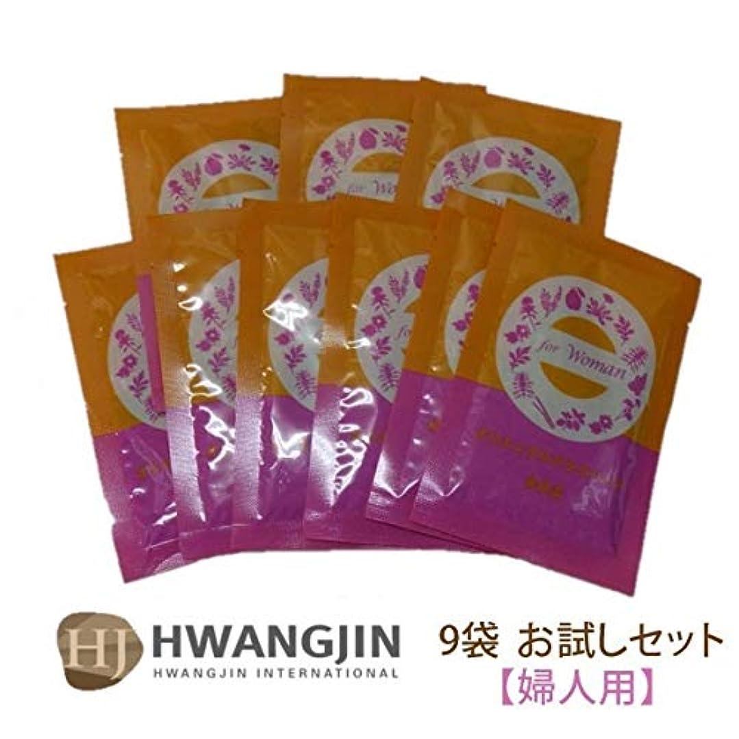 遅い可能夫ファンジン黄土 座浴剤 9袋 正規品 (Woman (女性用) 9袋)