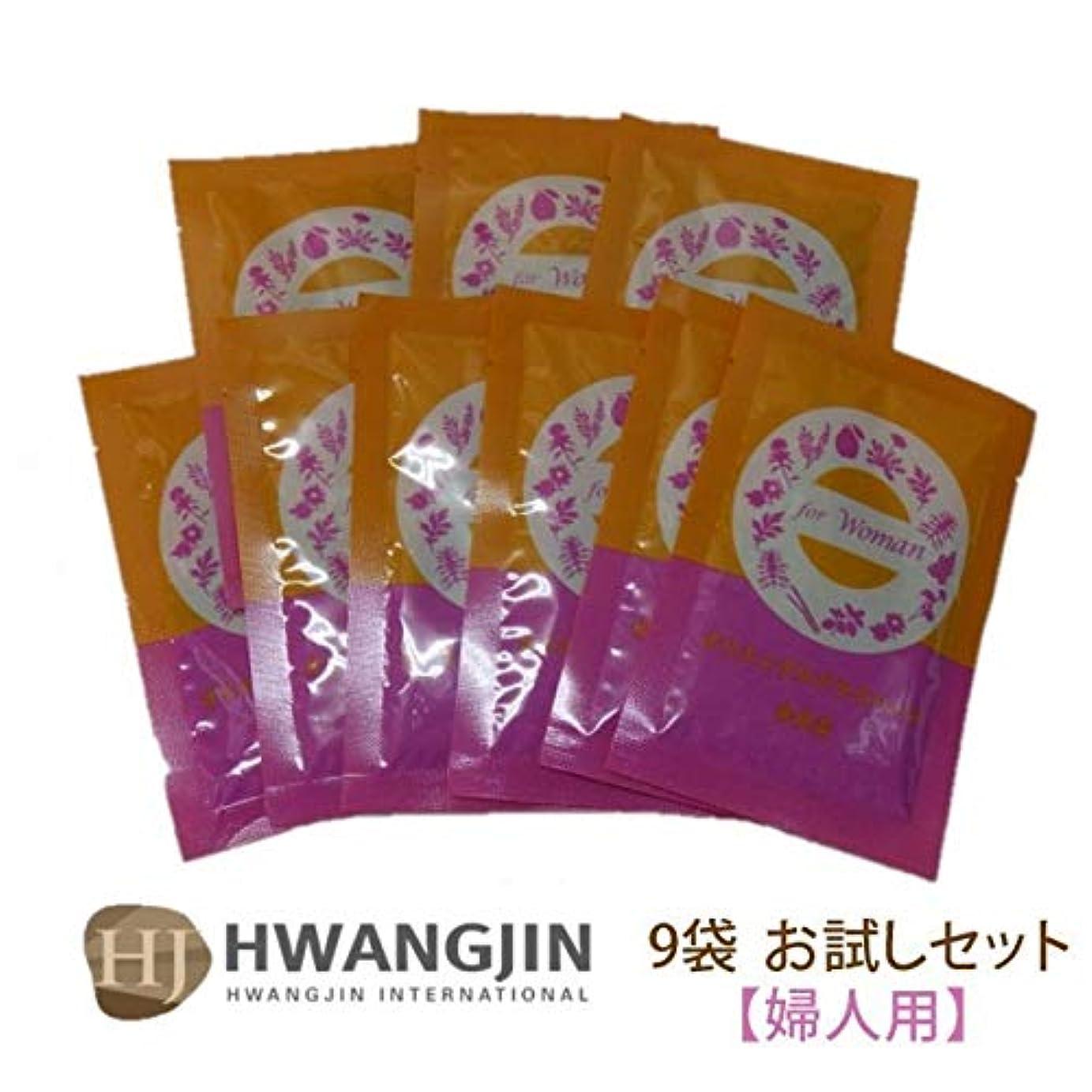 リクルートトチの実の木チューリップファンジン黄土 座浴剤 9袋 正規品 (Woman (女性用) 9袋)