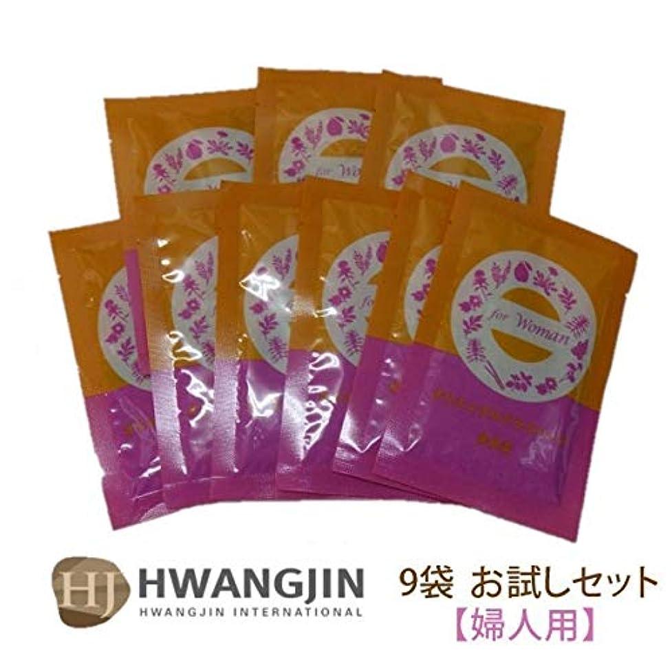買うカバー承認するファンジン黄土 座浴剤 9袋 正規品 (Woman (女性用) 9袋)