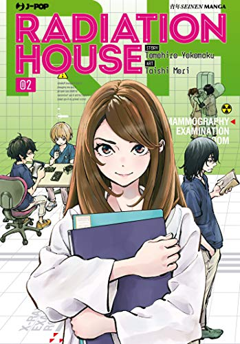 Radiation house: 2