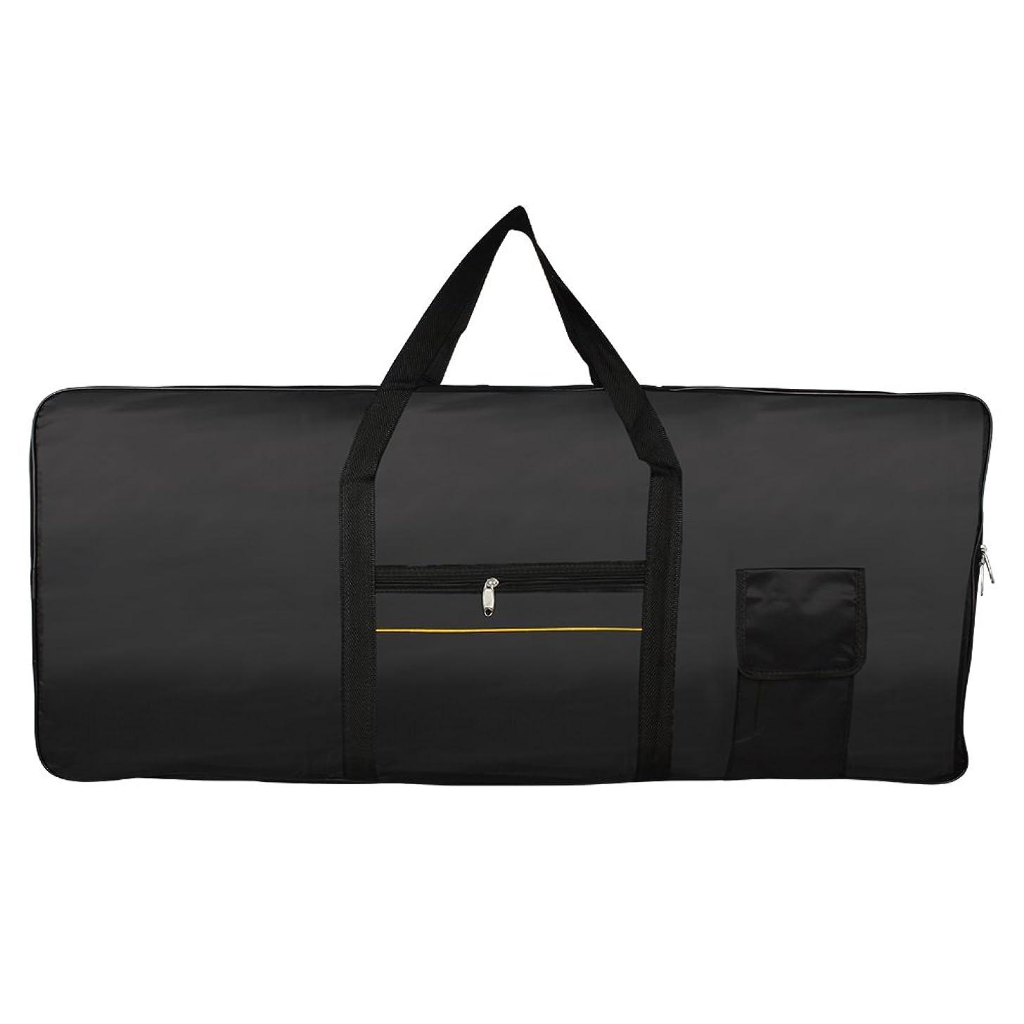 Andoer Portable 61-Key Keyboard Electric Piano Padded Case Gig Bag Oxford Cloth