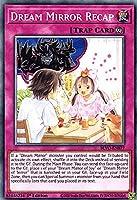 遊戯王 BLVO-EN077 夢魔鏡の夢語らい Dream Mirror Recap (英語版 1st Edition ノーマル) Blazing Vortex