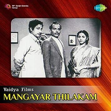 Mangayar Thilakam (Original Motion Picture Soundtrack)