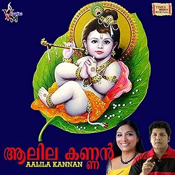 Aalila Kannan