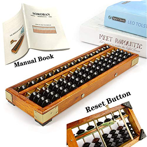 Vintage Style Wooden Abacus Soroban 13 Column(10.7 in)Math Professional Abacus for Adults Kids with Guide Handbook and Reset Button, Anti-Skid Rubber Feet
