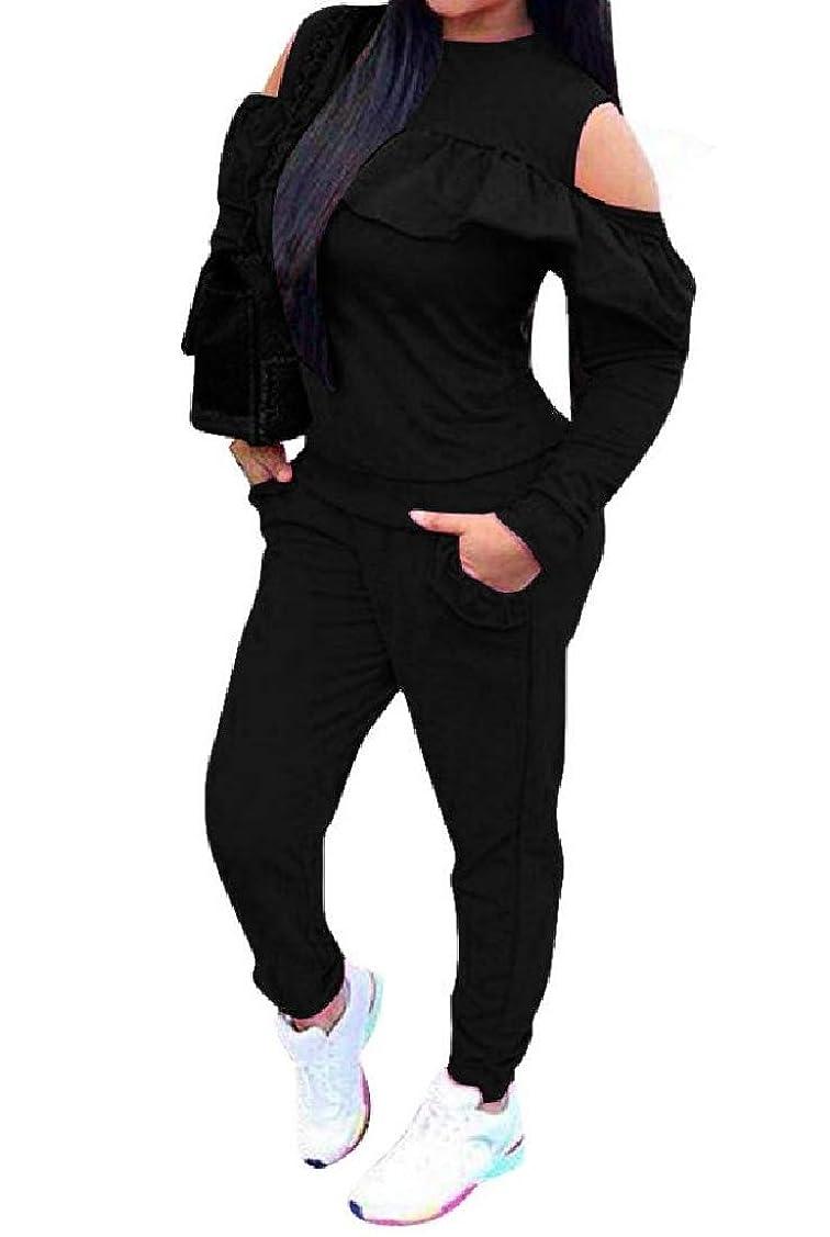 ボーカル哀れなセンサーAooword 女性の長袖コールドショルダージャンパースーツ2ピーススポーツスーツ
