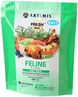 アーテミス (Artemis) フレッシュミックス フィーライン 2kg