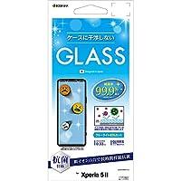 ラスタバナナ Xperia5 II SOG02 専用 フィルム 平面保護 ガラスフィルム 抗菌 ブルーライトカット 高光沢 エクスペリア5 マーク2 液晶保護 GHE2696XP52