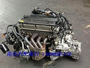Best mitsubishi 4g92 engine Reviews