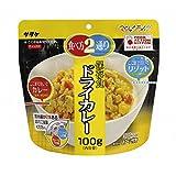 サタケ マジックライス 保存食 非常食 備蓄用食品 5年間長期保存可能 ドライカレー 100g×50食 日本製