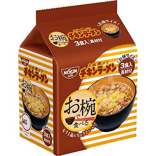 日清お椀で食べるチキンラーメン3食パック93g×9袋